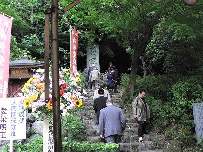 新緑の中で執り行われた京都花塚供養祭