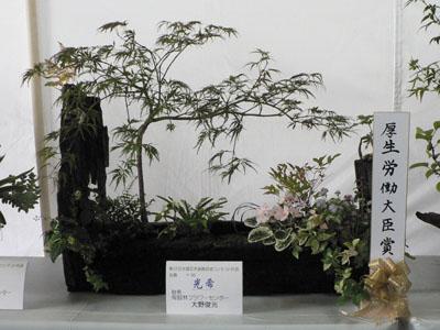 花き装飾技術コンテスト、厚労大臣賞 大野俊光氏の作品