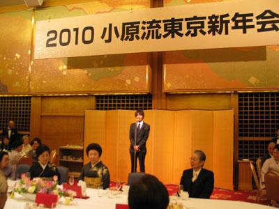 小原流東京新年会であいさつする小原宏貴五世家元