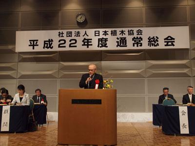 日本植木協会の総会であいさつする幡谷勉会長
