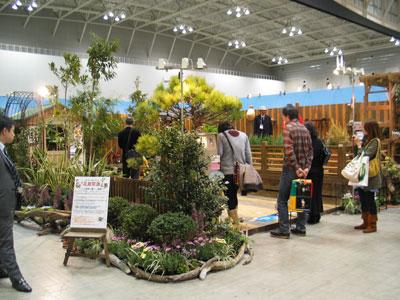 横浜植木の展示会で「花庭彩演」テーマに提案