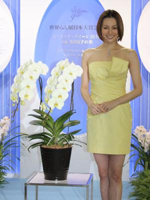 横の花が霞む米倉涼子