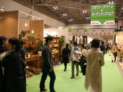 内外の商品が集合、東京インターナショナル・ギフト・ショー