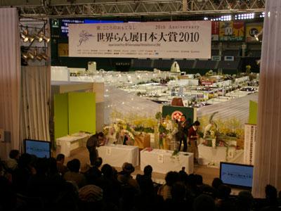 日花協創立50周年を記念して花卉装飾技術選抜選手権。世界らん展内ステージで熱戦
