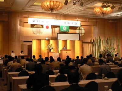 日本インドア・グリーン協会の通常総会・横浜大会