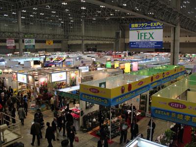 第7回国際フラワーEXPO IFEX2010会場