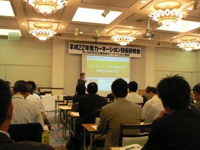 大阪でカーネーション技術研修会