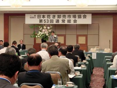 広島で日本花き卸売市場協会が通常総会