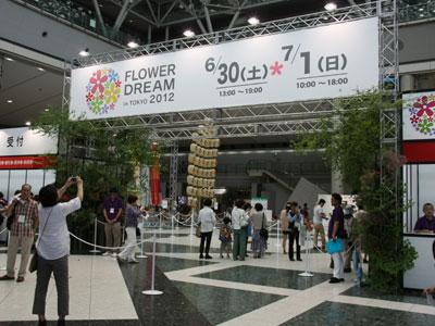 """震災被災地の復興支援へJFTD「フラワードリーム」。多彩な花イベントを展開し""""頑張ろう""""というパワーを発信"""
