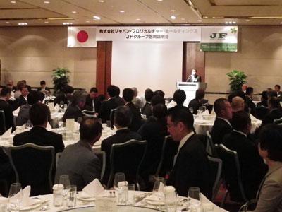 JFH設立について8月25日、両社社員が出席しヒルトン大阪で合同説明会