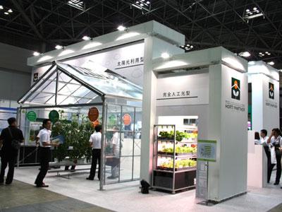 「施設園芸・植物工場展」で8社によるホルティ・パートナーズのブース