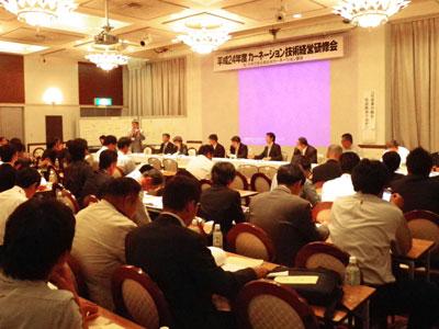 全国の生産者が参加してカーネーション技術経営研修会