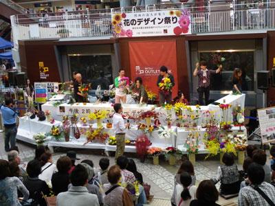 復興支援へチャリティー「花のデザイン祭り」。関西のデザイナーがデモ