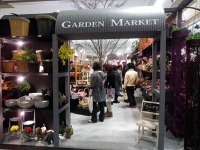 大原ビックフェスティバルのメインブース。母の日、ガーデン、雑貨の3部構成