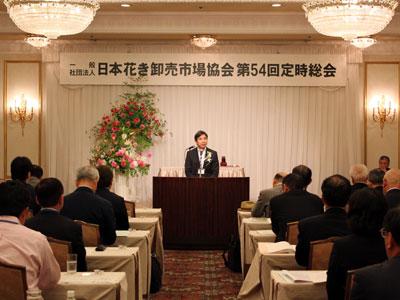 日本花き卸売市場協会が仙台市で定時総会