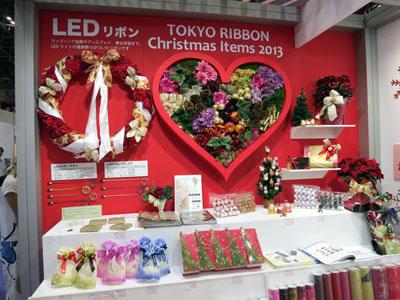 東京リボンのクリスマスアイテム。ディスプレー用にLEDリボン