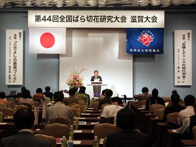 滋賀県で全国ばら切花研究大会