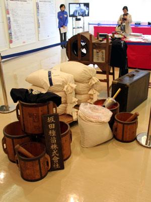 「サカタミュージアム」で創業からの品々を集めて紹介