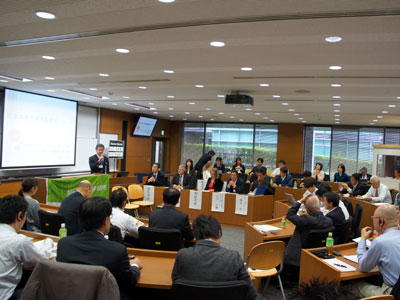 オランダ大使館とMPSジャパン共催でMPSセミナー