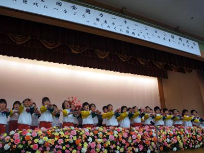 静岡で全国カーネーション大会。地元保育園児がカーネの歌で歓迎
