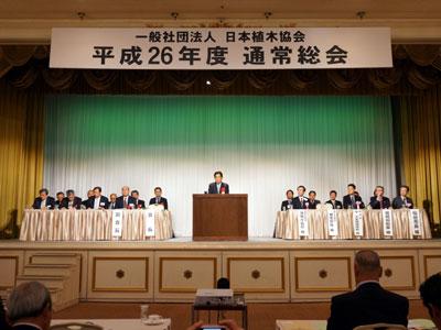 仙台で日本植木協会の総会