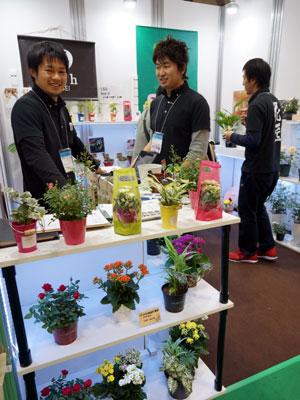 岐阜の3農園は共同で出展