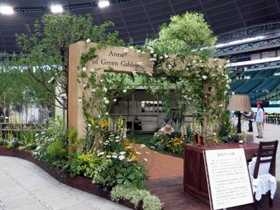 前回大賞受賞者の有福創氏による「赤毛のアンの庭」