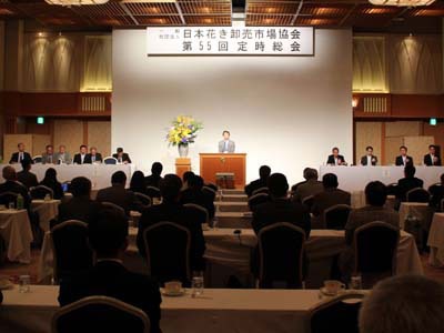 札幌市で市場協会の定時総会