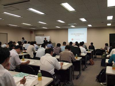 豊明でJPECが輸出戦略検討会