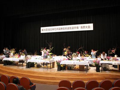 長野で全日本花卉装飾技術選抜選手権。培った技術をステージで競う
