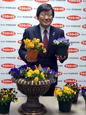 サカタフェアで、ビオラ「ピエナ」シリーズを紹介する坂田宏社長